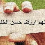etika islam